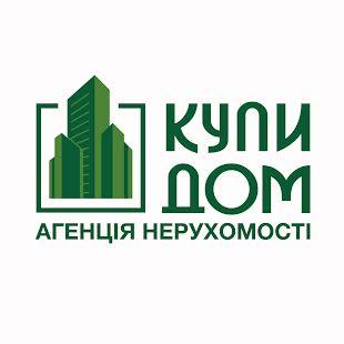 Купи Дом в Кропивницком
