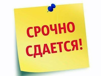Краснопільська вул., 1