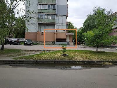 Новомосковськ, Украинская