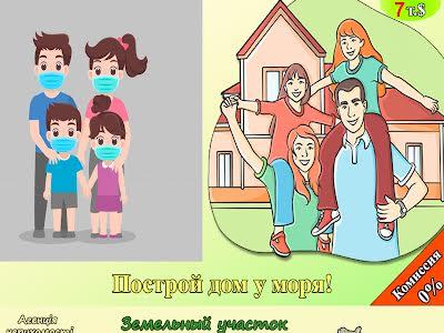 Бердянськ, вул. Чернишевського