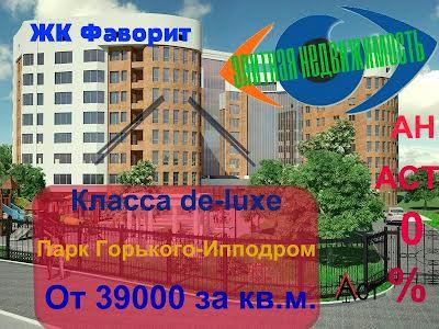 Сумська вул.