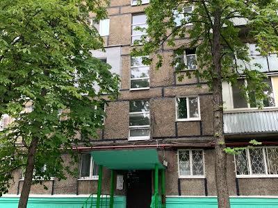 Дніпро (Дніпропетровськ), Софьи Ковалевской, 59