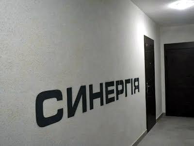 Григорія Сковороди вул., 11