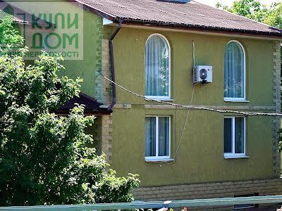 Тимирязева, 999
