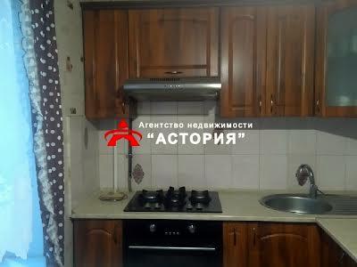 Запоріжжя, Мікояна вул.