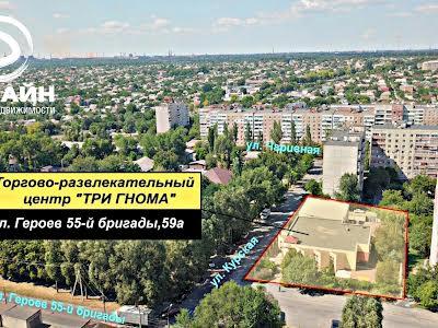 Запоріжжя, Уральська вул., 59а