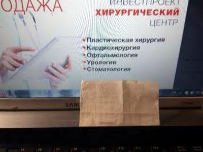 Софіївська вул.