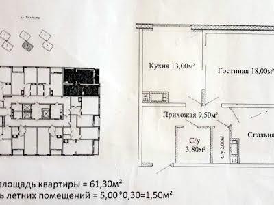 Одеса, Толбухіна вул., 135