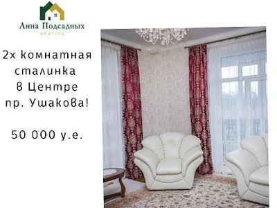 Ушакова просп.