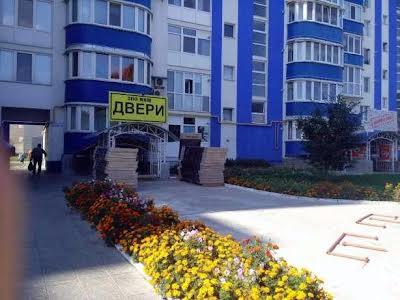 Бєлова Генерала вул.