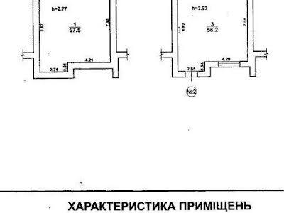 Асташкина / Толстого