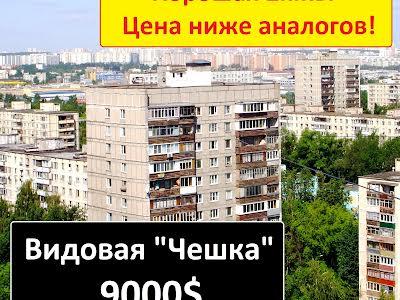 Петровського вул., 124
