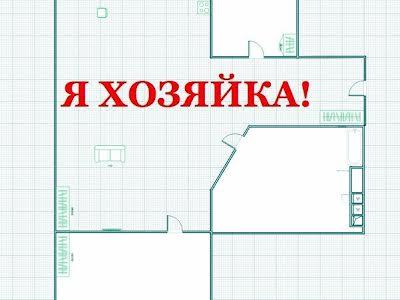 Ботанічна вул., 2