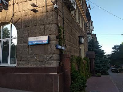 Артема вул.