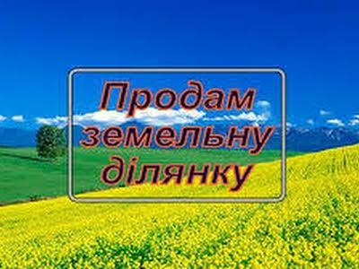 Коростень, Ж.Д вокзал
