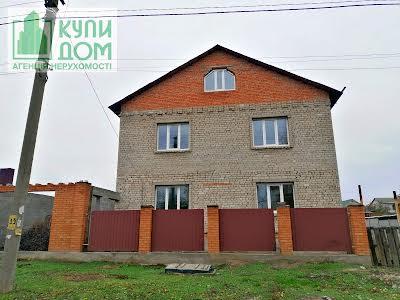 Украинская, 117