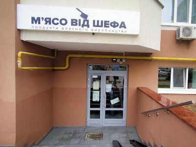 бульвар Тараса Шевченка , 9