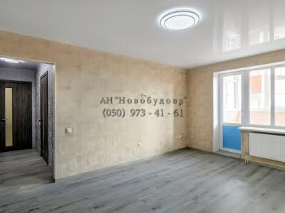 Кірова вул., 130