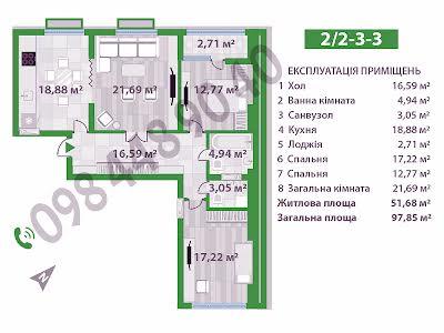 Максимовича вул. (Трутенка Онуфрія), 32