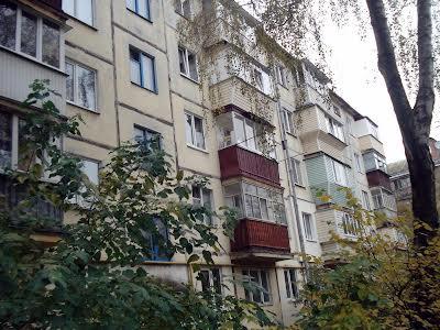 Красный мост Шевченко, 50