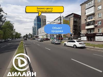 Запоріжжя, Перемоги вул., 63