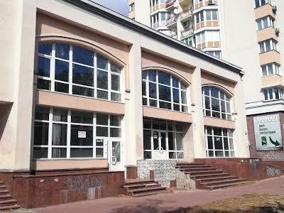 Шевченка вул., 44а