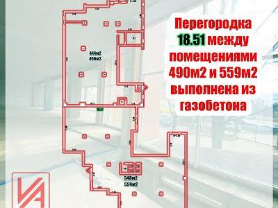 Цілиноградська вул., 48-В