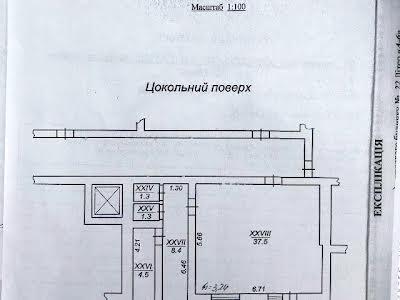 Городок, Чорновола