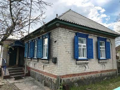 Кременчук, Гагарина