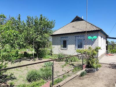 Кременчук, Комсомольская