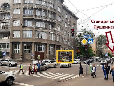 Пушкінська вул., 49