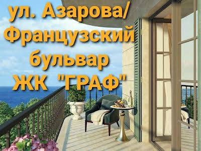 Азарова Віце-адмірала вул., 6