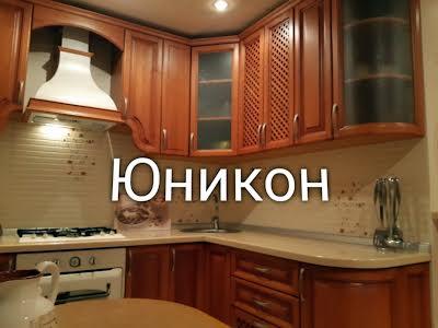 Ул.Фортечная, 48