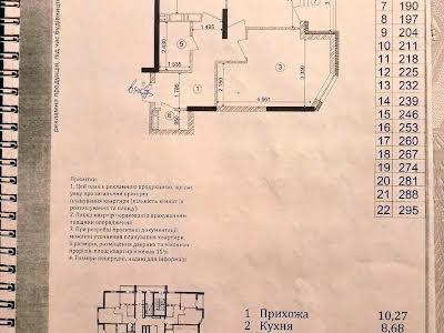 Бориспільська вул., 30А