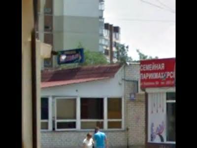 Бровари, Короленко, 60в