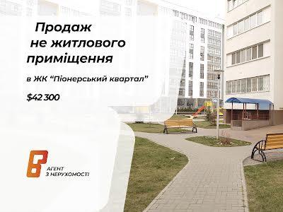 Вишневе, Першотравнева, 25а