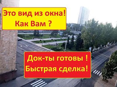 Постишева вул., 111