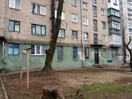 вул.Дніпропетровське шосе, 62