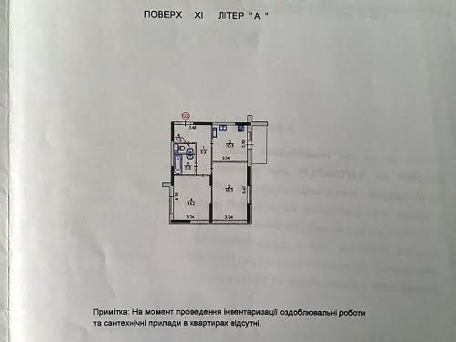 Сергія Данченка вул., 34