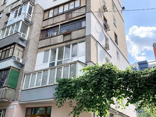Дніпро (Дніпропетровськ), Шевченко, 11