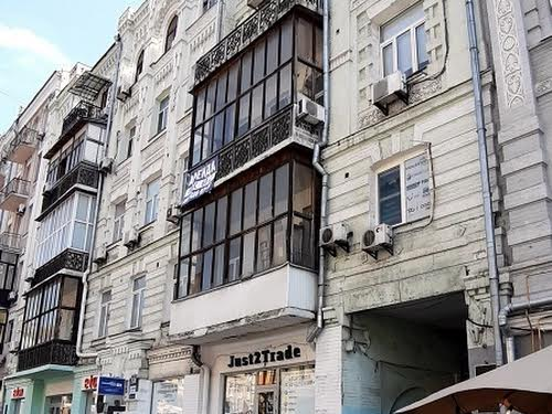 Басейна вул., 5А